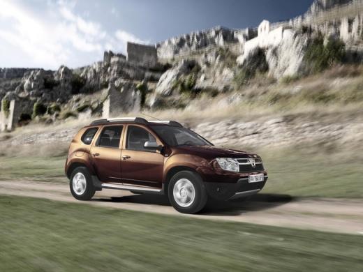 Dacia duster listino prezzi prestiti e finanziamenti for Dacia duster listino