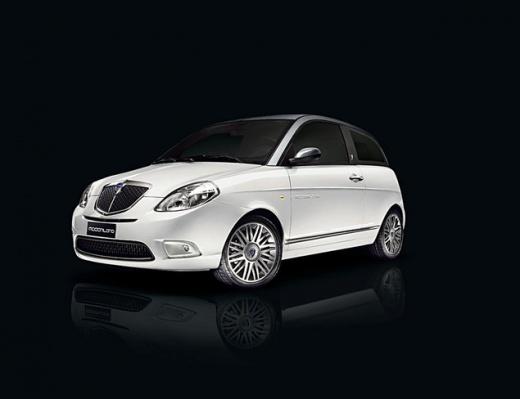 Lancia ypsilon listino prezzi prestiti e finanziamenti - Lancia diva prezzi ...